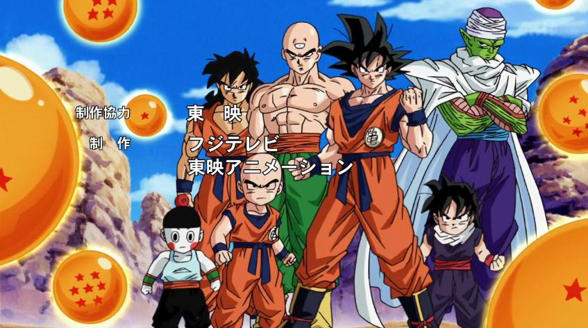 Image Result For Best Dbz Images In Dragon Ball Gt Anime Art Anime