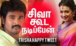 """Trisha Jolly Tweet – """"Siva Seems okay"""""""