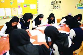 Islamic Test tenth 10 Oman