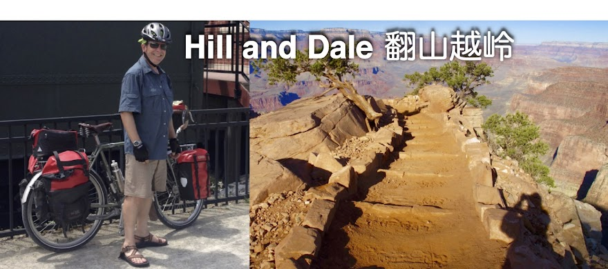 Hill and Dale