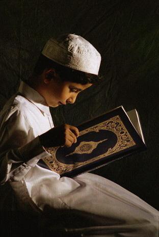 Keutamaan Membaca Al Qur'an
