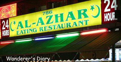 Al-Azhar Eating Restaurant  Singapore