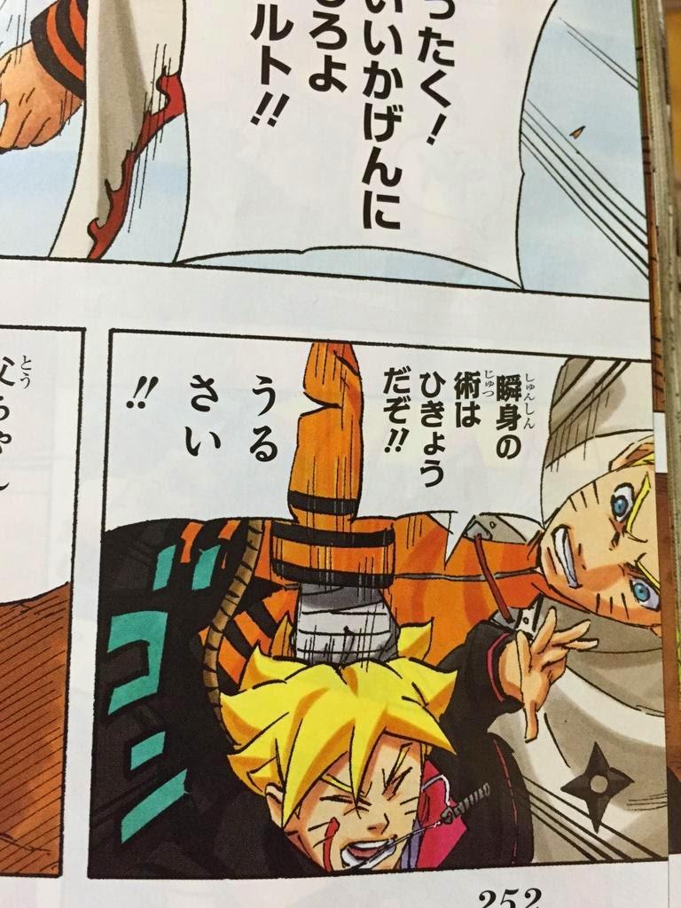 naruto 07 Manga Baru Naruto Diumumkan Rilis Spring 2015 [Spoiler : Gambar Anak Naruto dan Sasuke Diperlihatkan]