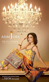 Asim Jofa Charmeuse 2014