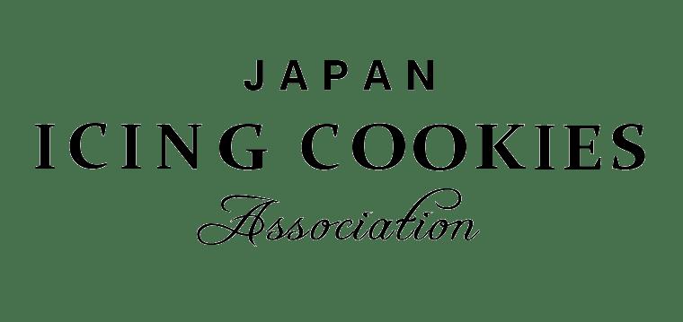 日本アイシングクッキー協会