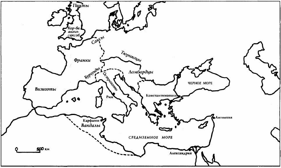 «Варвары» в Западной империи около 525 года н.э.