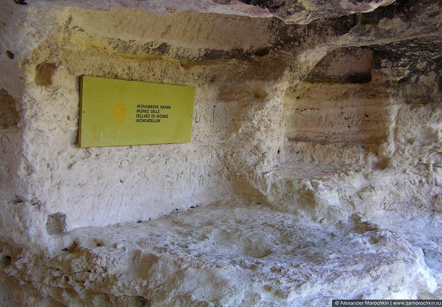 Монашеские кельи в монастыре Аладжа, Болгария