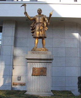 Έστησαν άγαλμα του Προμηθέα...Ναι, σιγά μην το έκαναν στην Ελλάδα!!!