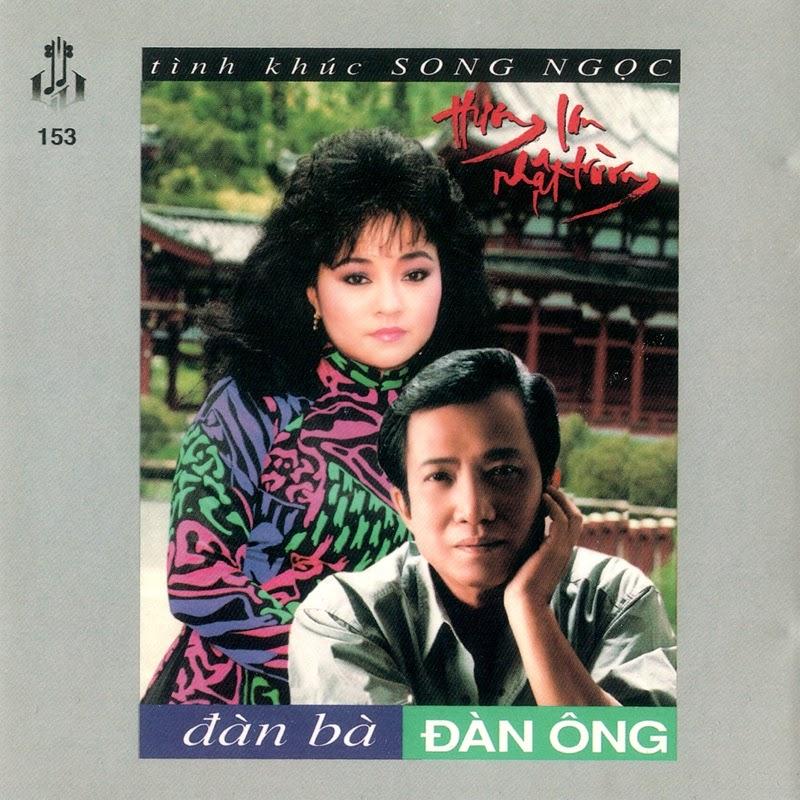 Làng Văn CD153 - Hương Lan, Nhật Trường - Đàn Bà Đàn Ông (NRG)
