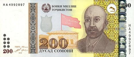 Фото денежных купюр разных стран 5 zlotych silber 1930 polen auf die jahrhundertfeier der revolution