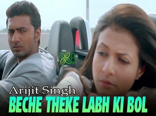 Beche Theke Labh Ki Bol, Arijit Singh
