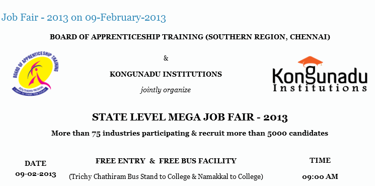 mega job fair at kongunadu engineering college  9