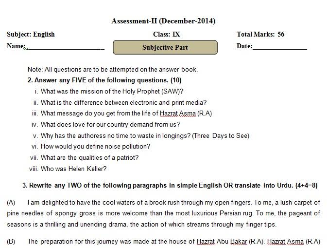Testing Essay1