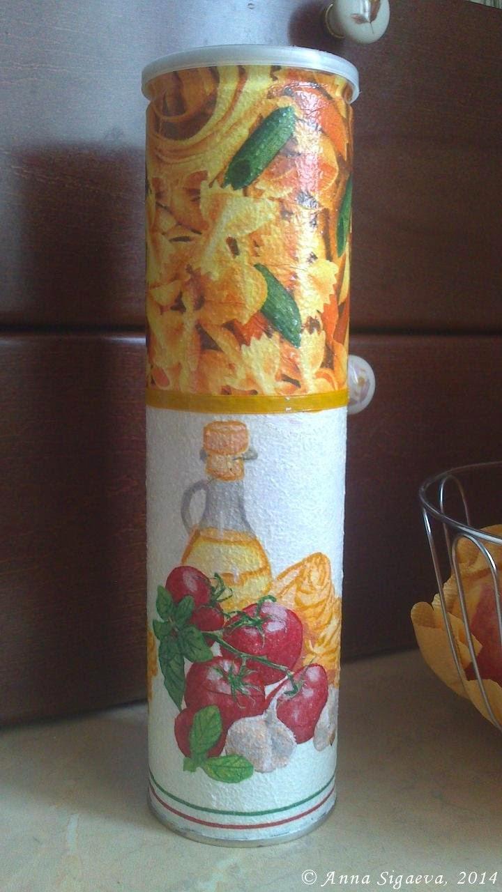 Коробки для макарон