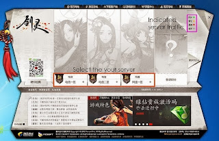 Play Blade and Soul Open Beta In China Game Server