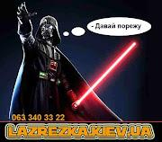 Лазерная резка в Киеве