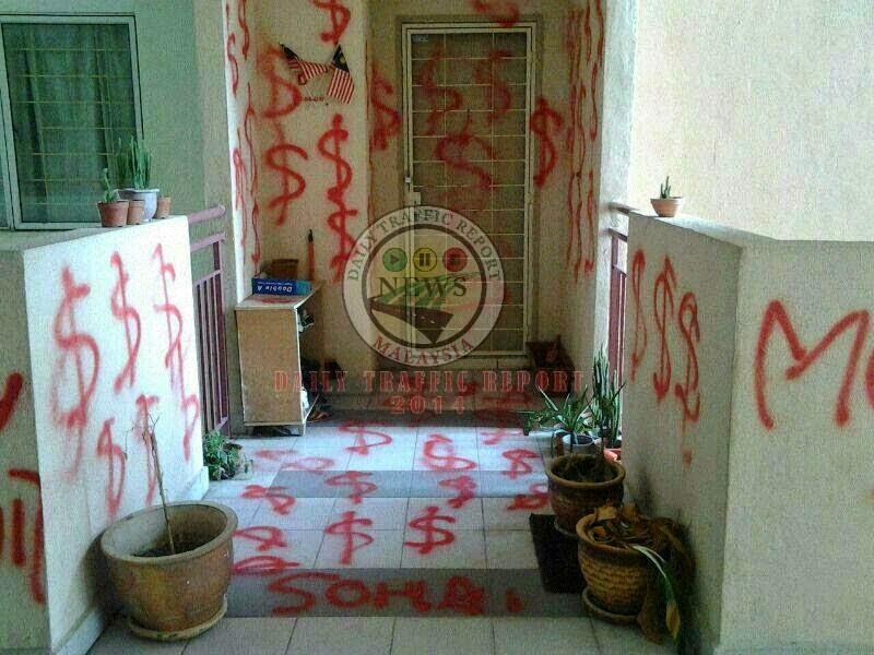 Rumah Penjawat Awam Diserang Ah Long Di Putrajaya 4 Gambar