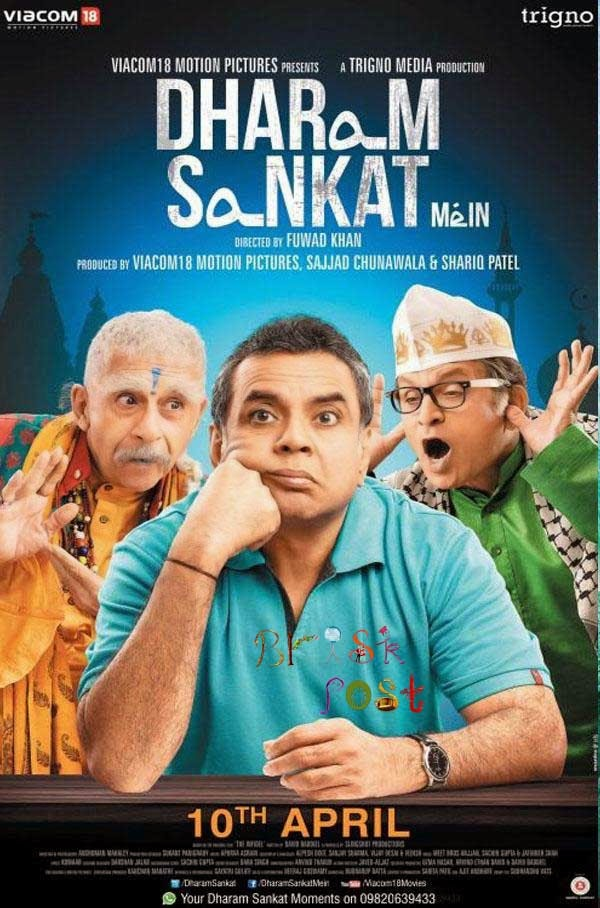 Paresh Rawal, Naseeruddin Shah, Annu Kapoor in Dharam Sankat Mein movie Poster