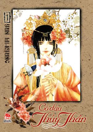 truyện tranh Cô dâu Thủy Thần đọc online