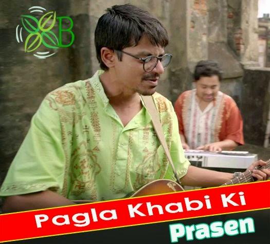 Pagla Khabi Ki, Open Tee Bioscope