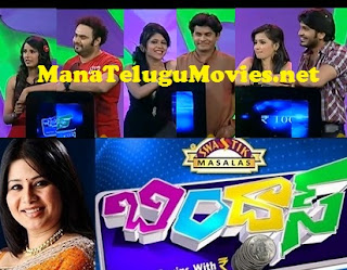 Bindas Game Show – E8 – 18th Apr Mar with Charlie Movie team