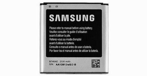 Harga Baterai Samsung Galaxy S4 Terbaru - Baterai B740AE Original