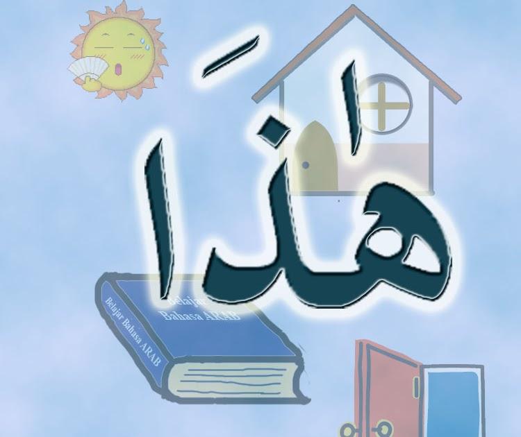 Sanggar Impian Vurqon Bahasa Arab Untuk Pemula Haadza