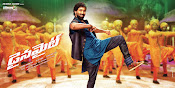 Telugu Movie Dynamite wallpapers-thumbnail-4