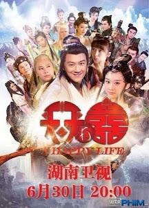 Xem Phim Thiên Thiên Hữu Hỉ - A Happy Life