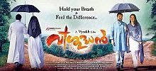 Vishudhan 2014 FULL English DUBBED MOVIE DOWNLOAD