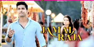 http://itv55.blogspot.com/2015/06/jamai-raja-22nd-june-2015-full-episode.html