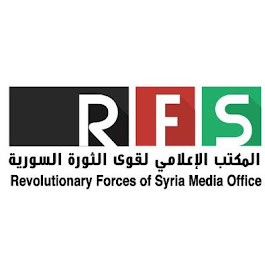 Revolution Force of Syria Media Office Daily report