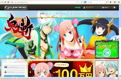 Onigiri Online - Client Download