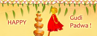 Happy Gudi Padwa Images, Wishes, Greetings, Quotes.