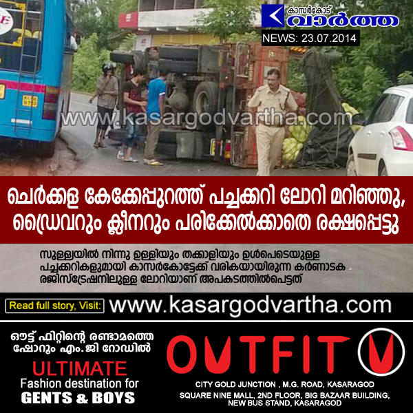 Lorry, Accident, Cherkala, Kasaragod, Kerala, Driver, Cleaner, Injured, Escape