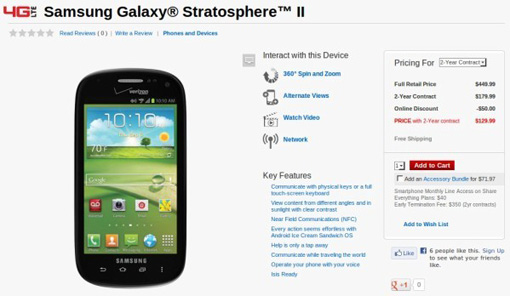 Verizon Wireless Releases Samsung Galaxy Stratosphere II