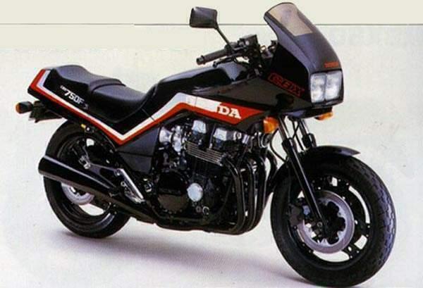 Cool Bikes Honda Cbx750