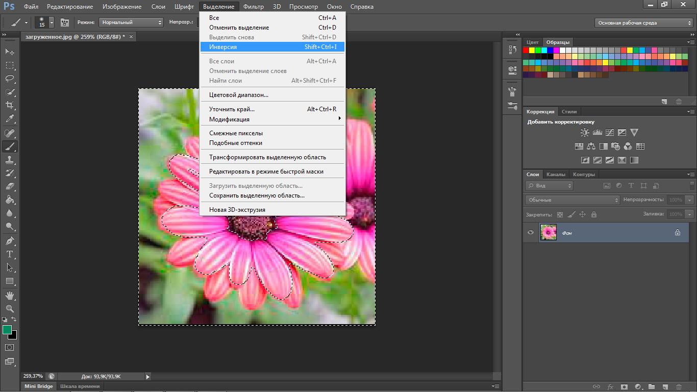 Как сделать инверсию в photoshop cs6