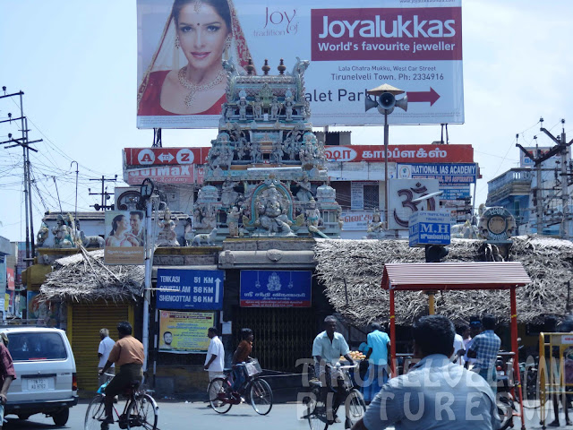 Tirunelveli Town Sree Santhi Pillyar Kovil,Tirunelveli - © www.tirunelvelipictures.com ©