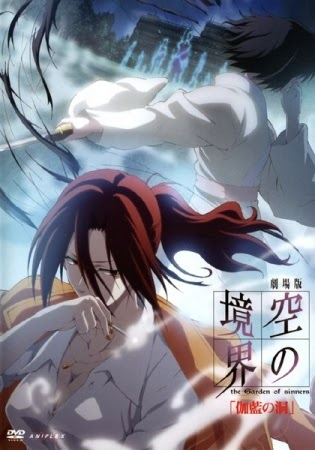 Kara no Kyoukai Movie 4 Sub Indo Download Kara no Kyoukai 4 Garan no Dou Subtitle Indonesia