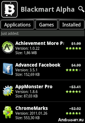 Blackmarket apps apk
