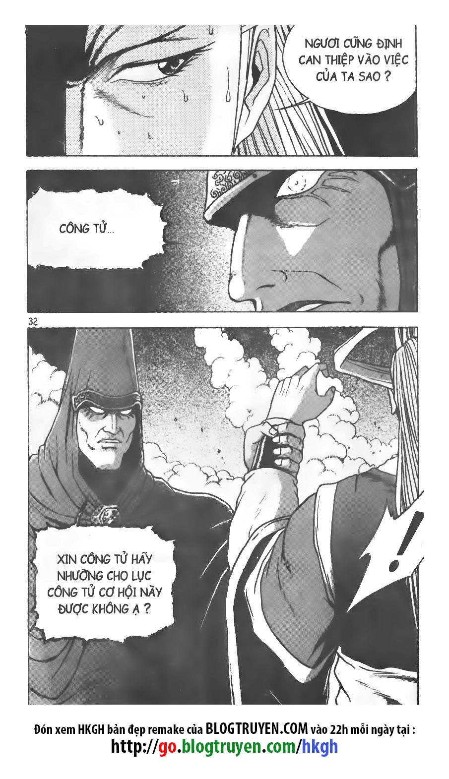 Hiệp Khách Giang Hồ chap 209 Trang 5 - Mangak.info