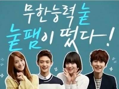 YoonA, Minho, Sulli, Kyuhyun