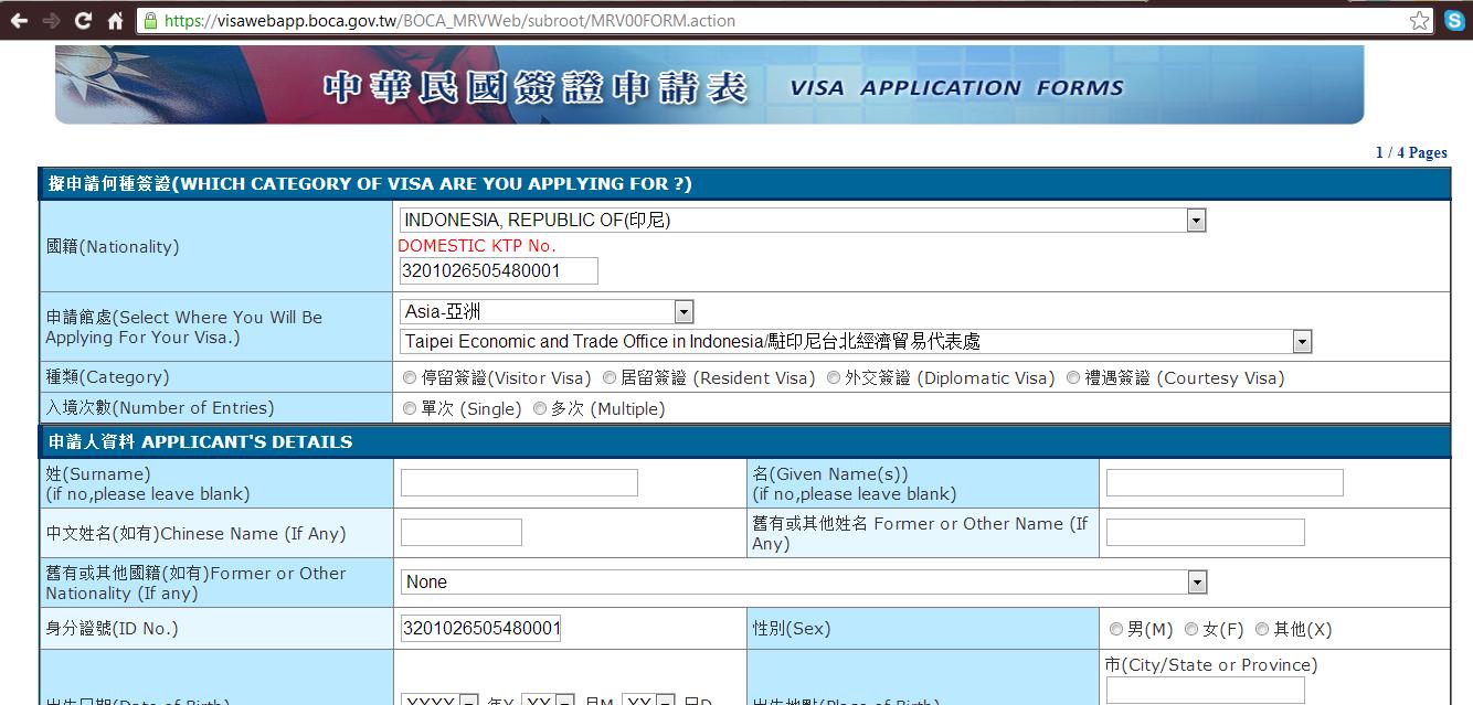 Mengurus Visa Liburan Ke Taiwan L I A C T K