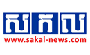 Sakal News