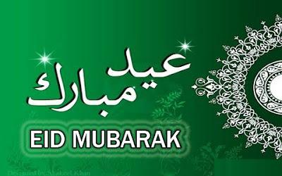 Eid Qurban 2012 Cards