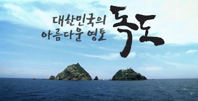 Vídeo de Corea del Sur reafirmando su soberanía sobre Dokdo