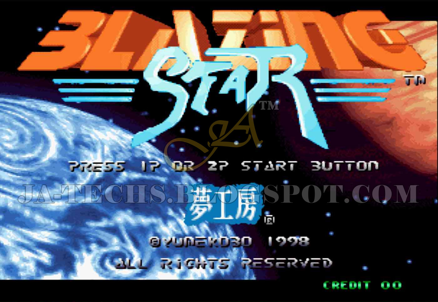 blazing star game free download