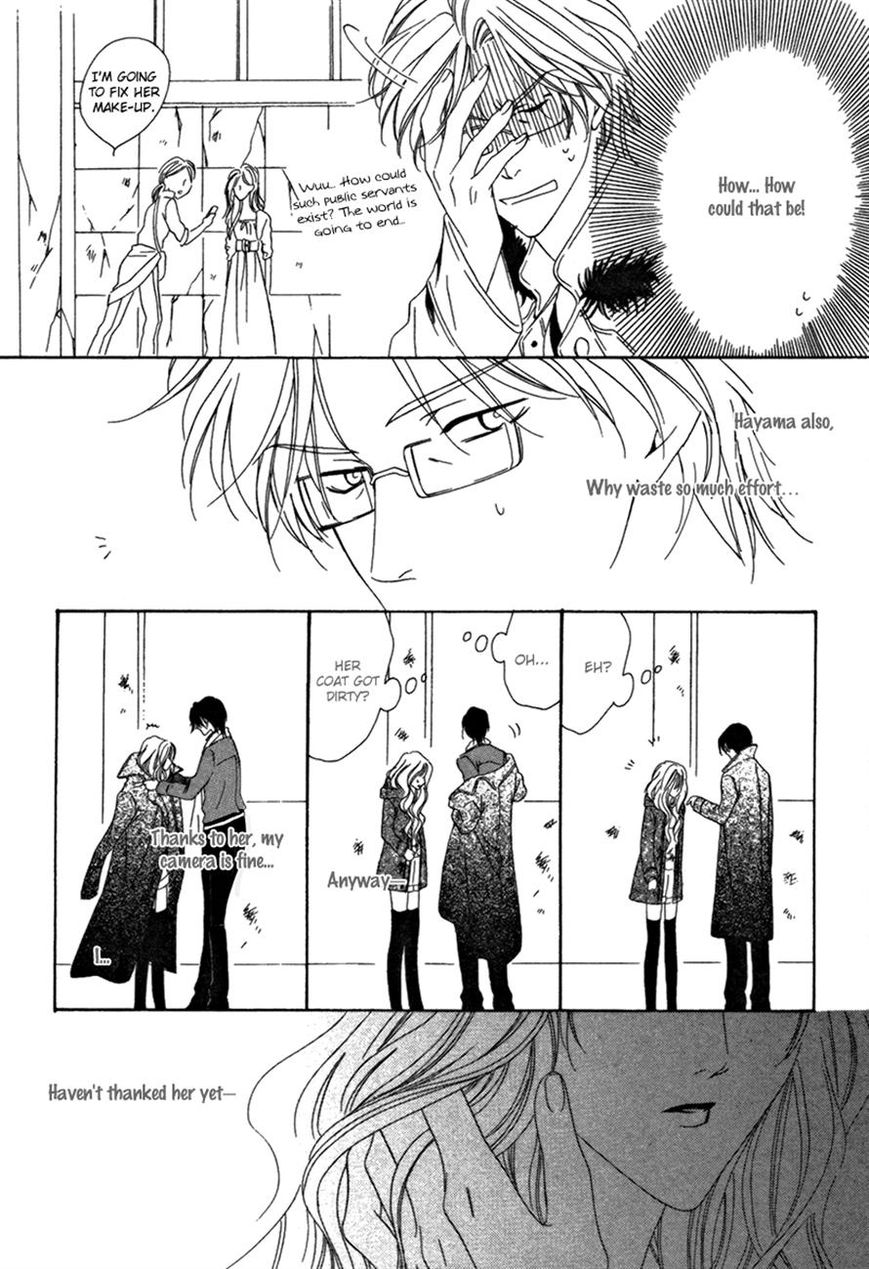 Keishichou Tokuhanka 007 Vol.9 Ch.25.2 page 8 at www.Mangago.me