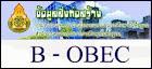 ฺB-OBEC